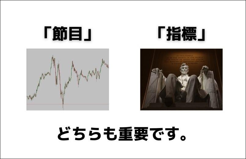 v-reversal-pattern-h2-2